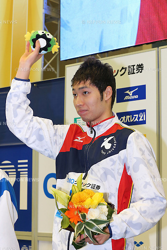 Kosuke Hagino (JPN), .April 13, 2013 - Swimming : .JAPAN SWIM 2013, Men's 200m Individual Medley Medal Ceremony .at Daiei Probis Phoenix Pool, Niigata, Japan. .(Photo by Daiju Kitamura/AFLO SPORT)