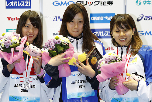 (L-R)<br /> Yukimi Moriyama,<br /> Chihiro Igarashi,<br /> Yumi Kida,<br /> APRIL 13, 2014 - Swimming : <br /> JAPAN SWIM 2014 <br /> Women's 1500m Freestyle Vicrotry ceremony<br /> at Tatsumi International Swimming Pool, Tokyo, Japan. <br /> (Photo by AFLO SPORT)