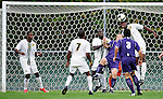 11 September 2009: University of Vermont Catamount forward D.J. Edler (17), a Freshman from Atlanta, GA, makes a header save against the University of Portland Pilots, in the first round of the 2009 Morgan Stanley Smith Barney Soccer Classic held at Centennial Field in Burlington, Vermont. The Catamounts and Pilots battled to a 1-1 double-overtime tie. Mandatory Photo Credit: Ed Wolfstein Photo