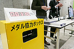 A box to collect old electronic gadgets from Tokyo residents that will be recycled to make 2020 Olympic medals, is pictured at Tokyo Metropolitan Government Building on February 21, 2017, Tokyo, Japan. Tokyo Government has asked for people to donate their old electronic gadgets (including smart phones, mobile phones and tablets) with the aim of collecting and recycling eight tonnes of gold, silver and bronze to make the 5,000 medals needed for the 2020 Tokyo Olympic and Paralympic Games. The recycling campaign started on Thursday, February 16. (Photo by Rodrigo Reyes Marin/AFLO)