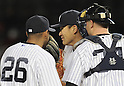 Masahiro Tanaka (Yankees), APRIL 9, 2014 - MLB : New York Yankees starting pitcher Masahiro Tanaka talks with his teammates during the MLB game between the New York Yankees and the Baltimore Orioles at Yankee Stadium in The Bronx, New York, United States. (Photo by AFLO)