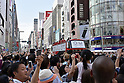 Japanese Olympians and Paralympians (JPN), <br /> OCTOBER 7, 2016 :  Japanese medalists of Rio 2016 Olympic and Paralympic Games wave to spectators during a parade from Ginza to Nihonbashi, Tokyo, Japan. (Photo by AFLO SPORT)