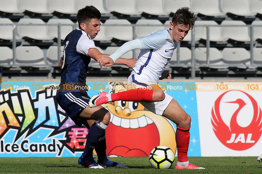 David Brooks of England tries to shield the ball from Scotland's Greg Taylor during England Under-18 vs Scotland Under-20, Toulon Tournament Semi-Final Football at Stade Parsemain on 8th June 2017
