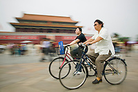 Beijing's Commonplace - TRAVEL