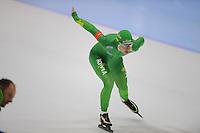 SCHAATSEN: HEERENVEEN: IJsstadion Thialf, 29-12-2012, Seizoen 2012-2013, KPN NK allround, 3000m Dames, Diane Valkenburg, ©foto Martin de Jong