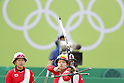 Kaori Kawanaka (JPN),<br /> AUGUST 7 2016 - Archery : <br /> Women's teaml final Round Quarter finals<br /> at Sambodromo <br /> during the Rio 2016 Olympic Games in Rio de Janeiro, Brazil. <br /> (Photo by Yusuke Nakanishi/AFLO SPORT)