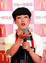 McDonald's Japan aims to recruit housewives