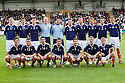 11/08/2010   Copyright  Pic : James Stewart.jsp024_scotland_u21  .::  SCOTLAND UNDER 21 SQUAD WHO PLAYED SWEDEN UNDER 21 AT ST MIRREN PARK, PAISLEY ::  REAR, BRIAN EASTON, STEVEN SAUNDERS, PAUL HANLON, SCOTT GALLACHER, ALAN MARTIN, JAMIE MURPHY, DANIEL WILSON, ANDREW SHINNIE, JASON MARR, MURRAY DAVIDSON. :: FRONT, ROSS PERRY, THOMAS SCOBBIE, BRADDEN INMAN, TOM CAIRNEY, CHRIS MAGUIRE, DAVID WOTHERSPOON, BARRY BANNAN ::.James Stewart Photography 19 Carronlea Drive, Falkirk. FK2 8DN      Vat Reg No. 607 6932 25.Telephone      : +44 (0)1324 570291 .Mobile              : +44 (0)7721 416997.E-mail  :  jim@jspa.co.uk.If you require further information then contact Jim Stewart on any of the numbers above.........