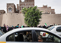 March in the streets of Sana'a against the still powerful Yemeni ex-president, Ali Adullah Saleh, who was ousted from the presidency after a series of popular protests across the main cities in 2011, which ended in the brink of civil war.