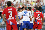 Zaragoza's players celebrate goal during La Liga match. September 27 2009. (ALTERPHOTOS/Acero).