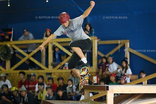 Ryo Sagawa,  OCTOBER 18, 2015 :  AJSA Japan Pro Tour Skateboard Championships  Murasaki Cup  Men's Park Style  at Murasaki Park Tokyo, Tokyo, Japan. (Photo by YUTAKA/AFLO SPORT)