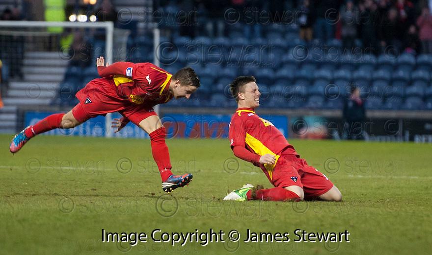 Pars' Joe Cardle celebrates after he scores Dunfermline's second ...