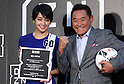 September 12, 2016, Tokyo, Japan - Japanese actress Ayame Goriki (L) and football commentator Yasutaro Matsuki attend the promotion event of British sports live streaming service DAZN in Tokyo on Monday, September 12, 2016. DAZN started the service in Japan from last month and Goriki became the campaign model of the service.    (Photo by Yoshio Tsunoda/AFLO) LWX -ytd-