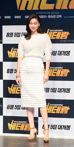 "Jang Yoon-Ju, Jul 01, 2015 : South Korean actress Jang Yoon-ju attends a presentation of Korean movie, ""Veteran"" in Seoul, South Korea. (Photo by Lee Jae-Won/AFLO) (SOUTH KOREA)"