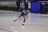 SCHAATSEN: CALGARY: Olympic Oval, 09-11-2013, Essent ISU World Cup, 1500m, Bo-Reum Kim (KOR), ©foto Martin de Jong