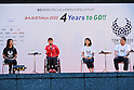 (L to R) <br /> Mami Tani, <br /> Monika Seryu, <br /> Kyoko Iwasaki, <br /> Asao Tokoro, <br /> AUGUST 25, 2016 : <br /> The countdown event to mark 4 years to the start of <br /> the 2020 Tokyo Paralympic Games <br /> at Tokyo Metropolitan Government, Tokyo, Japan. <br /> (Photo by YUTAKA/AFLO SPORT)
