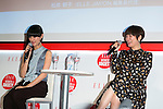 (L to R) Vocalist, drummer and model Kavka Shishido, and singer and writer Mieko Kawakami speak to the audience during the ''ELLE Women in Society'' event on July 13, 2015, Tokyo, Japan. The event promotes the working women's roll in Japanese society with various seminars where top businesswomen, musicians, writers and other international celebrities speak about the working women's roll in the world. By 2020 Prime Minister Shinzo Abe's administration aims to increase the percentage of women in leadership positions to 30% in Japan. (Photo by Rodrigo Reyes Marin/AFLO)