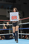 Japanese Ruling Party DPJ Diet Member Kumiko Hayakawa appeared as ring girl at Korakuen Hall for a Championship Boxing Match on Thursday 26th, January, 2012.<br /> The 41 year old member of parliament appeared 3 times as a round girl wearing sexy hot pants and a black leather midriff baring costume. She received encouragement from fans shouting &quot;Kumi-chan&quot; and &quot;Next time in swimwear!&quot;