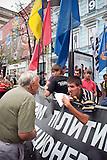 Proteste gegen Urteil im Tymoschenko-Prozess / Demonstratian against Tymoshenko trial