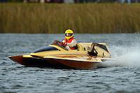 "Jim Houle, E-143 ""Macaroni"" (1970 Ron Jones 280 class cabover hydroplane)"