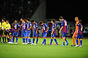 Ventforet Kofu team group, SEPTEMBER 11, 2011 - Football / Soccer : Ventforet Kofu players look dejected after the 2011 J.League Division 1 match between between Ventforet Kofu 1-2 Vegalta Sendai at Yamanashi Chuo Bank Stadium in Kofu, Japan. (Photo by AFLO)