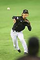 Kenta Imamiya (JPN), <br /> NOVEMBER 14, 2014 - Baseball : <br /> 2014 All Star Series Game 2 <br /> between Japan and MLB All Stars <br /> at Tokyo Dome in Tokyo, Japan. <br /> (Photo by YUTAKA/AFLO SPORT)[1040]