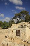 Israel, Shephelah, ruins of a Byzantine-Crusader basilica at Emmaus-Nicopolis