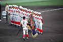 Tomoki Okazawa (), MARCH 31, 2016 - Baseball : Tomoki Okazawa of Chiben Gakuen walks during the closing ceremony of the Japanese High School Baseball Invitational Tournament final match Takamatsu Commercial 1-2 Chiben Gakuen at Hanshin Koshien Stadium in Nishinomiya, Hyogo, Japan. (Photo by BFP/AFLO)