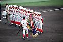 Tomoki Okazawa (), MARCH 31, 2016 - Baseball : Tomoki Okazawa of Chiben Gakuen walks during the closing ceremony of the Japanese High School Baseball Invitational Tournament final match Takamatsu Commercial 1-2 Chiben Gakuen at Hanshin Koshien Stadium in Nishinomiya, Hyogo, Japan. (Photo by BFP/AFLO)