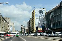 MOZAMBIQUE, Maputo, apartment block / MOSAMBIK, Maputo, Wohnblock