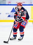 S&ouml;dert&auml;lje 2013-12-12 Ishockey Hockeyallsvenskan S&ouml;dert&auml;lje SK - Mora IK :  <br /> S&ouml;dert&auml;lje 20 Johan Jonsson <br /> (Foto: Kenta J&ouml;nsson) Nyckelord:  portr&auml;tt portrait