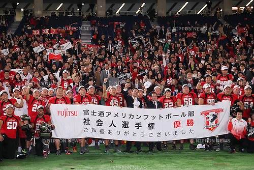 Fujitsu Frontiers team group, <br /> DECEMBER 12, 2016 - American Football : <br /> X League Championship &quot;Japan X Bowl&quot; <br /> between Obic Seagulls 3-16 Fujitsu Frontiers <br /> at Tokyo Dome, Tokyo, Japan. <br /> (Photo by YUTAKA/AFLO SPORT)