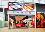 Tesla Motors store display at Yorkdale Shopping Centre, Toronto, Ontario, Canada 2014