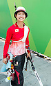 Kaori Kawanaka (JPN),<br /> AUGUST 9, 2016 - Archery :<br /> Kaori Kawanaka of Japan celebrates after winning the Women's Individual 1/32 Eliminations at Sambodromo during the Rio 2016 Olympic Games in Rio de Janeiro, Brazil. (Photo by Enrico Calderoni/AFLO SPORT)
