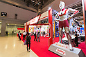 Visitors walks past a big Ultraman on display at the International Tokyo Toy Show 2016 in Tokyo Big Sight on June 9, 2016, Tokyo, Japan. The annual exhibition showcases some 35,000 toys from 160 toy makers from Japan and overseas. The show runs to June 12th and organisers expect to attract 160,000 visitors. (Photo by Rodrigo Reyes Marin/AFLO)