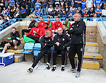Sheffield United's Chris Wilder looks on during the League One match at the Priestfield Stadium, Gillingham. Picture date: September 4th, 2016. Pic David Klein/Sportimage
