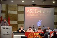 Roma, 14 Luglio 2017<br /> Maurizio Landini e Francesca Re David<br /> Assemblea generale FIOM CGIL, eletta Francesca Re David come Segretario Generale