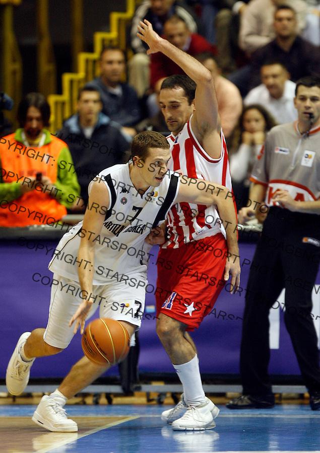 Kosarka.Partizan Vs. Crvena Zvezda.Marko Cvetkovic, left and Marko Cvetkovic.Beograd, 03.11.2007..foto: Starsport