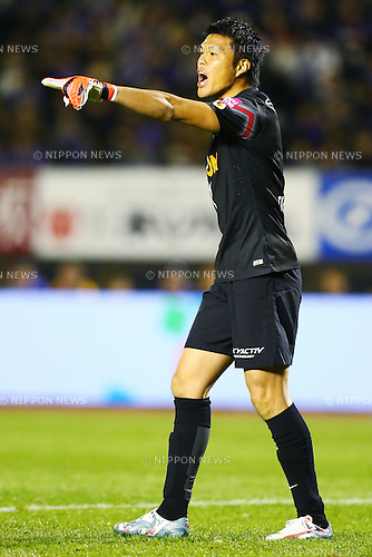 Takuto Hayashi (Sanfrecce), <br /> DECEMBER 5, 2015 - Football / Soccer : <br /> 2015 J.League Championship Final 2nd leg match<br /> between Sanfrecce Hiroshima - Gamba Osaka<br /> at Hiroshima Big Arch in Hiroshima, Japan.<br /> (Photo by Shingo Ito/AFLO SPORT)