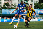Citibank All Stars vs SCC Tigers during day two of the HKFC Citibank Soccer Sevens 2015 on May 30, 2015 at the Hong Kong Football Club in Hong Kong, China. Photo by Xaume Olleros / Power Sport Images
