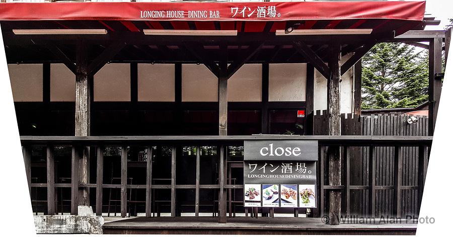 Japan, 2016.