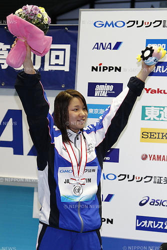 Sayaka Akase,<br /> APRIL 13, 2014 - Swimming : <br /> JAPAN SWIM 2014 <br /> Women's 200m Backstroke Vicrotry ceremony<br /> at Tatsumi International Swimming Pool, Tokyo, Japan. <br /> (Photo by AFLO SPORT)