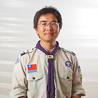 Scout from Republic of China.