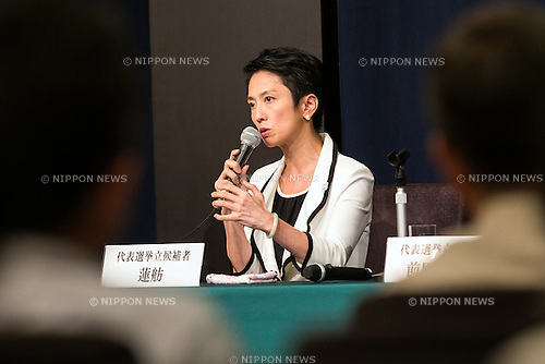 Acting party leader Renho, a candidate for the Democratic Party leadership election, speaks during a debate on September 11, 2016, Tokyo, Japan. Renho with other candidates former Foreign Minister Seiji Maehara and lower house lawmaker Yuichiro Tamaki expressed their opinion and answered questions from attendants about relevant issues such as jobs, population, security, and the Tokyo Olympic Games, ahead of the party leadership election that will be held on September 15. (Photo by Rodrigo Reyes Marin/AFLO)