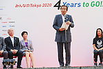 (L to R) <br /> Hiroshi Sato, <br />  Yuriko Koike, <br /> Shigeo Kawai, <br /> Mami Tani, <br /> AUGUST 25, 2016 : <br /> The countdown event to mark 4 years to the start of <br /> the 2020 Tokyo Paralympic Games <br /> at Tokyo Metropolitan Government, Tokyo, Japan. <br /> (Photo by YUTAKA/AFLO SPORT)