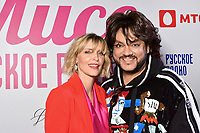 Filipp Kirkorov, Nadja Auermann<br /> Final of beauty contest &quot;Miss Russian Radio 2018&quot; at Central Arena, Moscow, Russia on May 31, 2018.<br /> CAP/PER/EN<br /> &copy;EN/PER/Capital Pictures