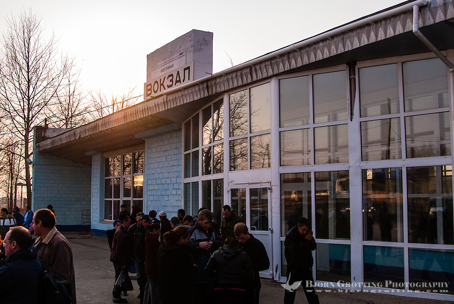 Russia, Sakhalin, Nogliki. The train station.