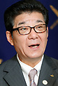 Osaka Governor Ichiro Matsui explains city's bid for World Expo 2025