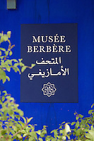 Musee Berbere at the Majorelle Garden, Marrakech, Morocco