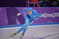 OLYMPIC GAMES: PYEONGCHANG: 15-02-2018, Gangneung Oval, Long Track, 10.000m Men, Davide Ghiotto (ITA), ©photo Martin de Jong